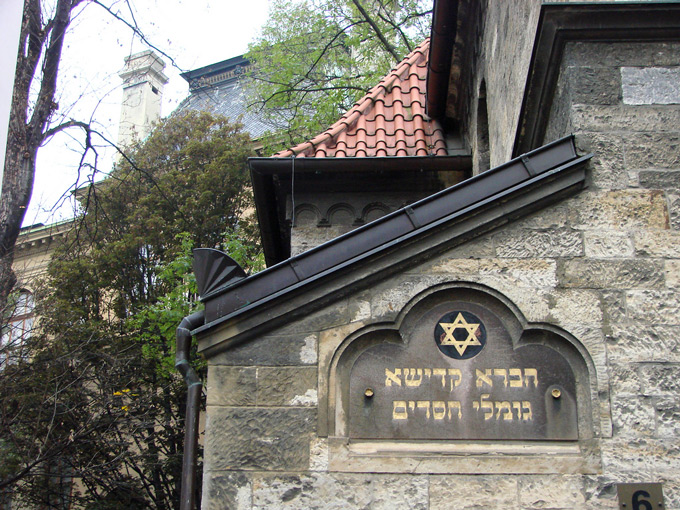 Old-New-Synagogue