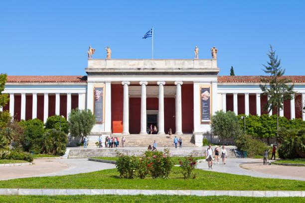 Athens, Greece - April 29 2019: National Archaeological Museum (Greek: Εθνικό Αρχαιολογικό Μουσείο).